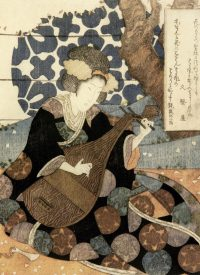 Japanese Art from Australian Collection