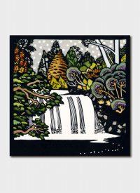 Pencil Pine Falls