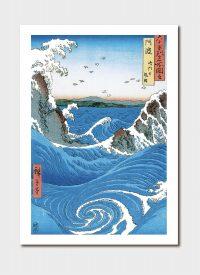 Japanese Woodblock Prints: Awa Province, Naruto Whirlpools