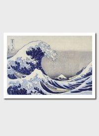 Japanese Woodblock Prints: Under the wave off Kanagawa