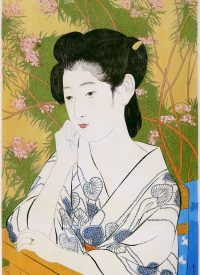 Women in Contemporary Japanese Art